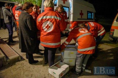 Красный Крест передал гумпомощь для эвакуированного населения в районе Ични