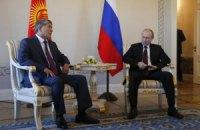 Президент Кыргызстана подписал закон о присоединении к ЕАЭС