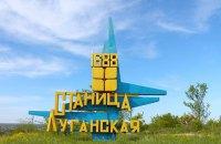 Разведение сил у Станицы Луганской оказалось под угрозой срыва