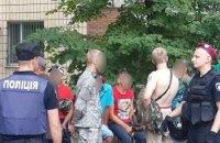 Возле ГПУ полиция задержала группу псевдо-участников АТО