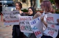 Під будівлею ВР пройшов мітинг на підтримку полонених і заручників РФ і бойовиків