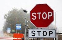 Білорусь оголосила про закриття кордону для всіх іноземців