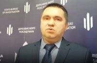 Слідчий ДБР у справах Майдану Єна помер від коронавірусу