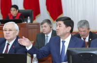 У Киргизстані затвердили новий уряд