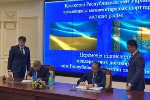 Україна і Казахстан домовилися про екстрадицію та правову допомогу