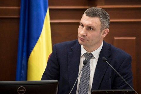 Богдан пригрозив Кличкові звільненням з посади голови КМДА