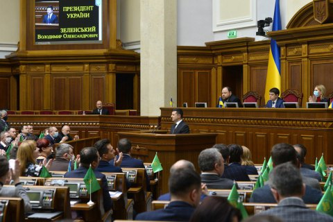 """Зеленский прибыл на заседание фракции """"Слуга народа"""" и сообщил цель визита"""