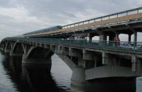 В Киеве на три дня частично перекроют мост Метро