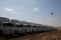 Пятый российский гумконвой прибыл в Луганск и Донецк