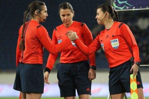 Українська жіноча бригада суддів уперше працюватиме на матчі групового етапу Ліги Європи