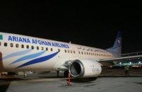 Військові США підтвердили катастрофу свого літака в Афганістані (оновлено)