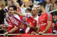 Фани англійських клубів-засновників Суперліги засудили рішення босів створити новий турнір