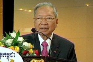 Камбоджа обзавелась биржей
