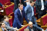 БПП отказался поддержать отставку Абромавичуса