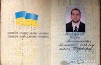 У Києві судитимуть шахраїв, яких підозрюють в незаконному привласненні 5 квартир