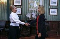 Тимошенко требует скорейшей ратификации Соглашения об ассоциации