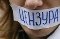 Журналісти зібралися під Радою на мітинг проти закону про наклеп