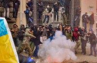 Прокуратура признала 27 журналистов потерпевшими при штурме Администрации президента