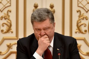 Порошенко не погодився на федералізацію України