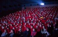 Касові збори в Україні за рік склали $55 млн