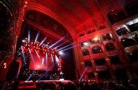 В Одессе открылся 7-й международный кинофестиваль