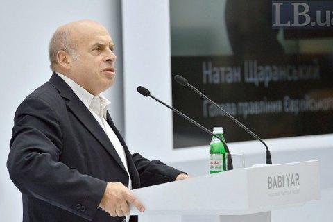 Правозащитник Натан Щаранский объявлен лауреатом премии Генезис 2020 года