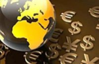 ООН предлагает ввести общемировую валюту