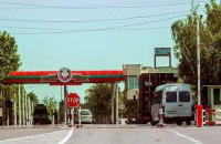 Україна з 1 вересня заборонила в'їзд автомобілям на придністровських номерах