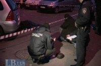 В Киеве в упор расстреляли мужчину