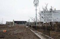 Генштаб: взлетную полосу Донецкого аэропорта быстро не восстановить