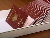 В Крыму изымают российские паспорта у людей без прописки на полуострове