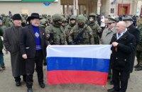 Делегация чешских политиков посетила аннексированный Крым
