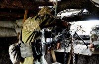 За добу на Донбасі поранено одного військовослужбовця ЗСУ
