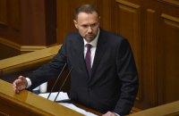 Депутати скерували до КС подання про скасування призначення Шкарлета міністром освіти