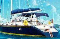 """Нафтогаз"" владеет двумя яхтами на $1 млн"