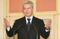 Собянин официально объявлен победителем выборов мэра Москвы