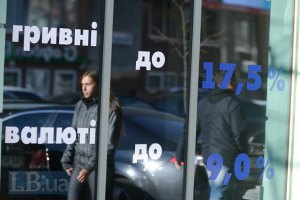 У березні сповільнився відтік депозитів населення