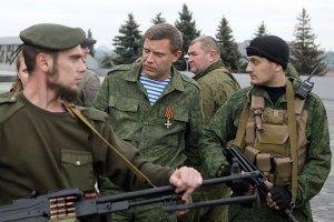 Україна вважає терористами більш ніж 1000 бойовиків ДНР і ЛНР