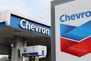 Chevron закрив представництво в Україні