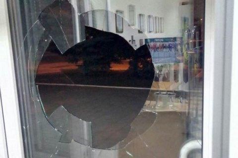 ВКраматорске неизвестные атаковали кабинет канала