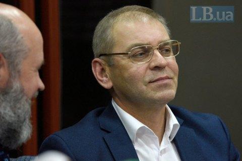Парубий и Турчинов попросили суд отдать Пашинского им на поруки