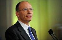 Прем'єр Італії пішов у відставку