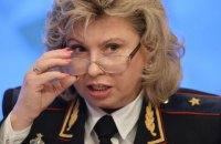 Москалькова відвідала українських моряків у московському СІЗО