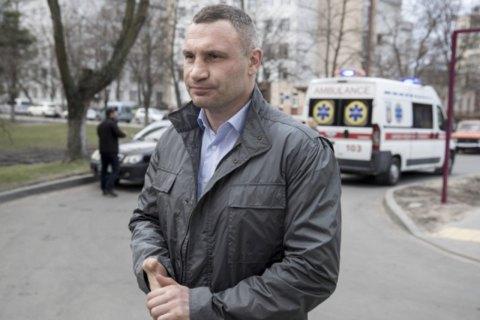 Киевсовет призвал правительство и МОЗ предоставить киевлянам места в ведомственных больницах