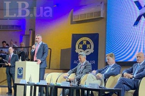 Зеленський відхилив запрошення Кличка на муніципальний форум Асоціації міст України, – ZN.ua