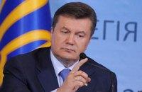 Янукович: ежегодно из-за коррупции Украина теряет 20 миллиардов гривен