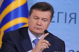"""Янукович назвав """"смородом"""" публікації про Межигір'я"""