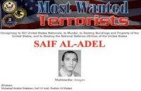 """""""Аль-Каида"""" готовит теракт в Лондоне"""