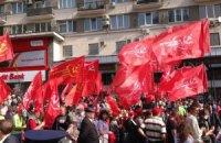 В Украине предложили запретить Компартию