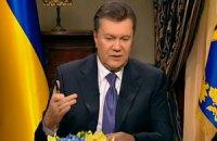 Янукович рассчитывает подписать СА в марте